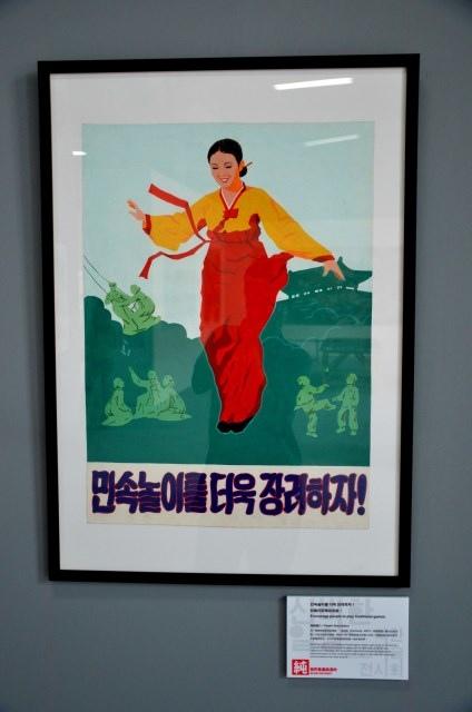 北韓手繪海報藝術展 (19)