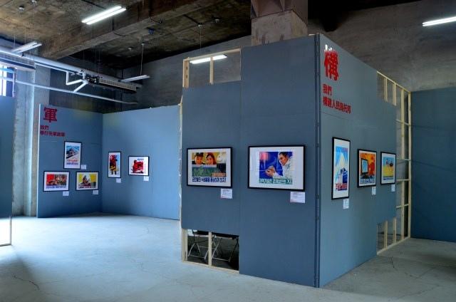 北韓手繪海報藝術展 (58)