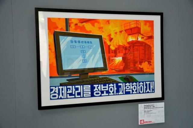 北韓手繪海報藝術展 (22)