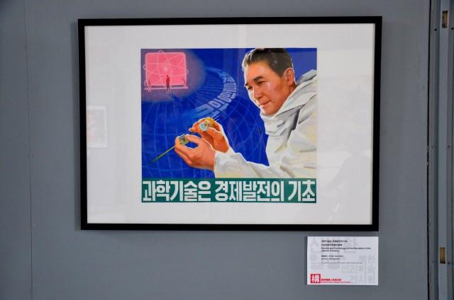 北韓手繪海報藝術展 (25)