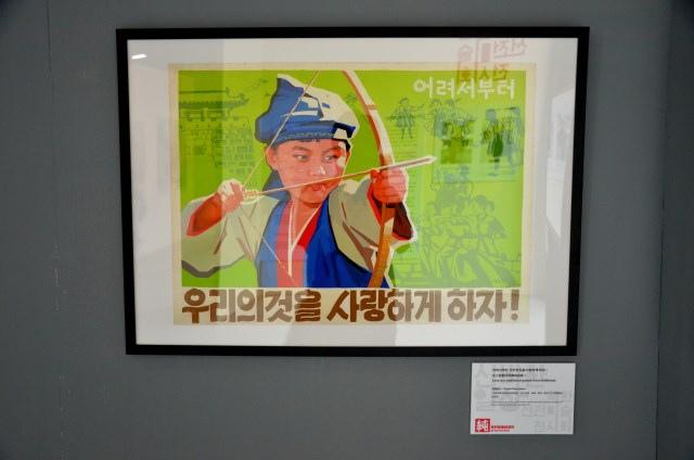 北韓手繪海報藝術展 (16)