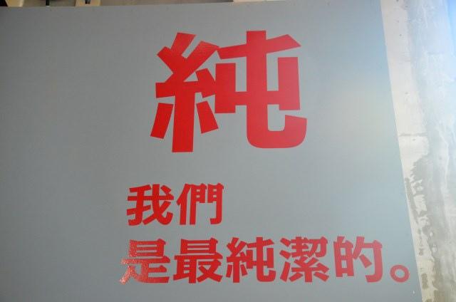 北韓手繪海報藝術展 (12)