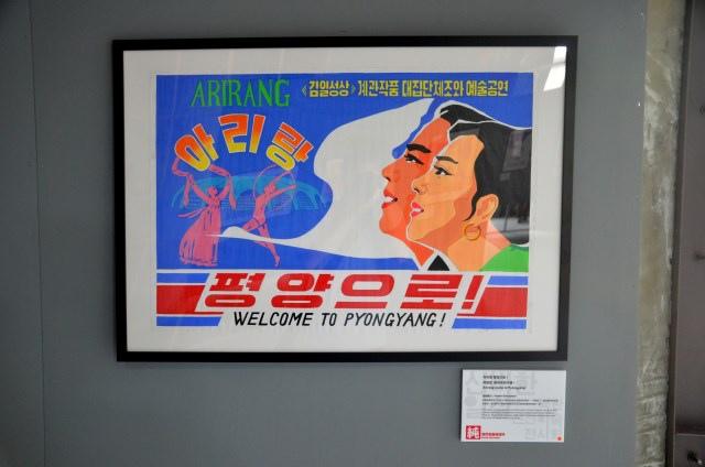 北韓手繪海報藝術展 (15)