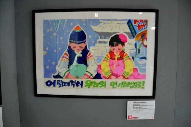 北韓手繪海報藝術展 (14)