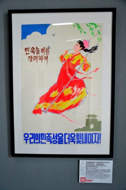 北韓手繪海報藝術展 (18)