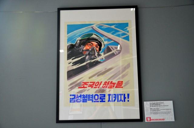 北韓手繪海報藝術展 (33)