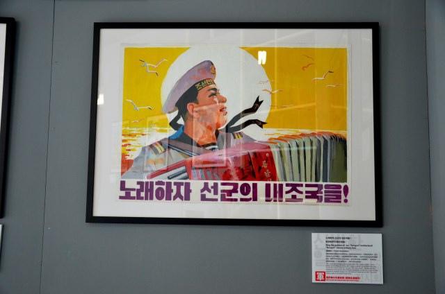 北韓手繪海報藝術展 (34)