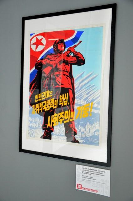 北韓手繪海報藝術展 (32)