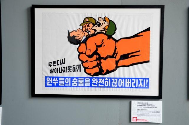 北韓手繪海報藝術展 (42)
