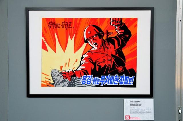 北韓手繪海報藝術展 (39)