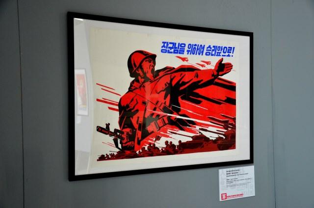 北韓手繪海報藝術展 (31)