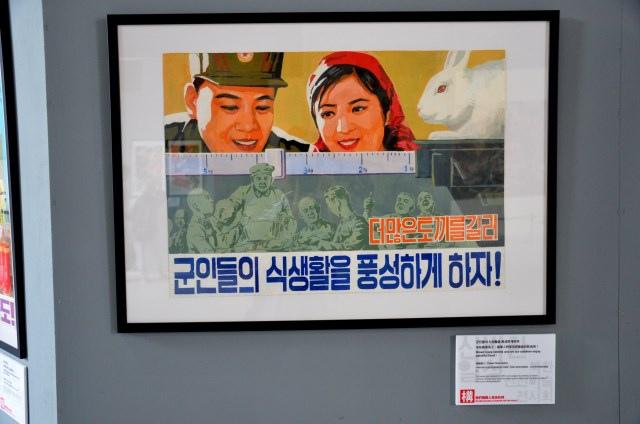北韓手繪海報藝術展 (26)