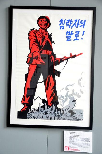 北韓手繪海報藝術展 (43)
