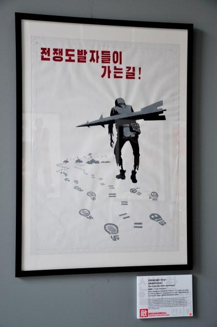 北韓手繪海報藝術展 (46)