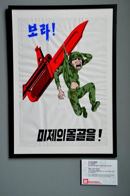 北韓手繪海報藝術展 (40)