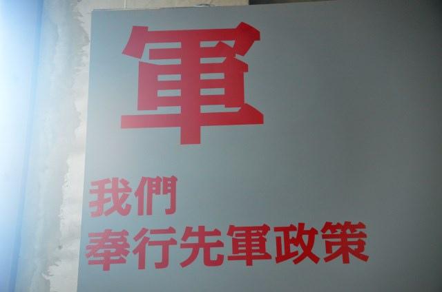 北韓手繪海報藝術展 (30)