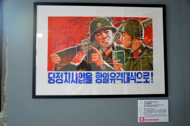 北韓手繪海報藝術展 (35)