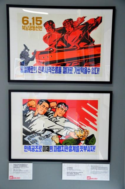 北韓手繪海報藝術展 (52)