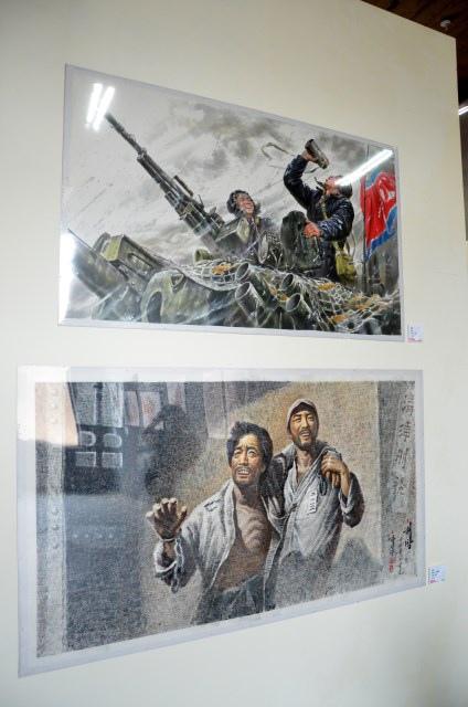 北韓手繪海報藝術展 (54)