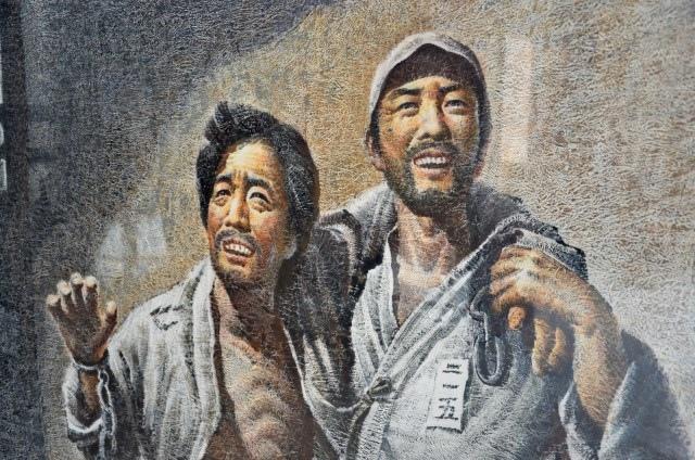 北韓手繪海報藝術展 (55)