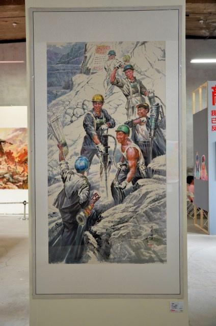 北韓手繪海報藝術展 (24)