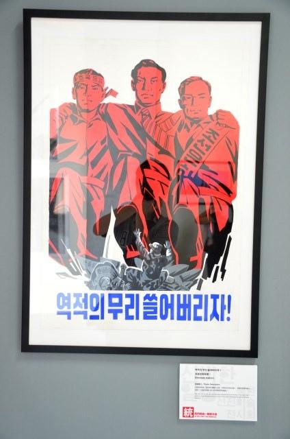 北韓手繪海報藝術展 (51)
