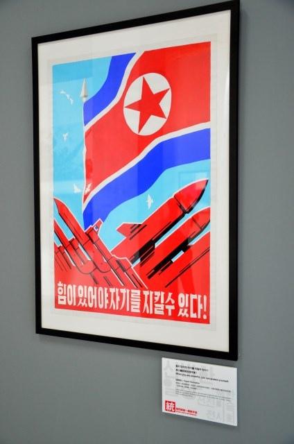 北韓手繪海報藝術展 (49)