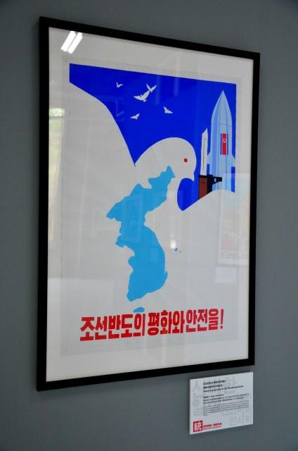 北韓手繪海報藝術展 (48)