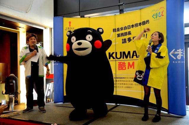 KUMAMON 日本商品展 (14)