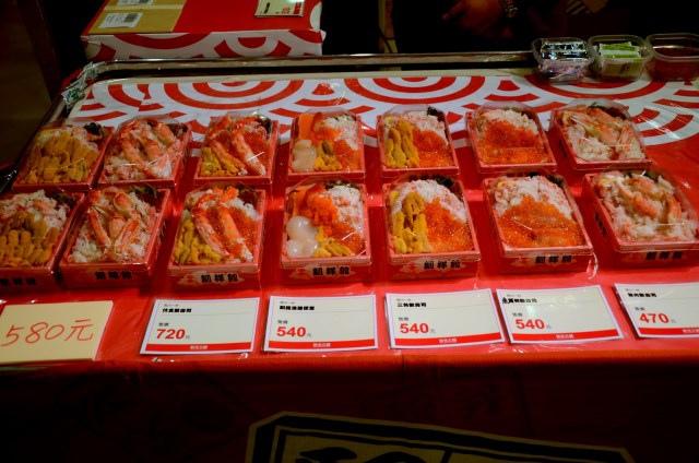 KUMAMON 日本商品展 (4)