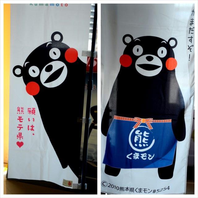 KUMAMON 日本商品展 (10)