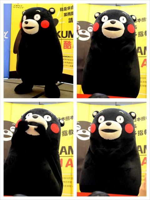KUMAMON 日本商品展 (15)