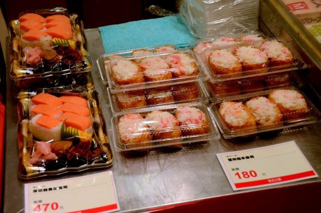 KUMAMON 日本商品展 (5)