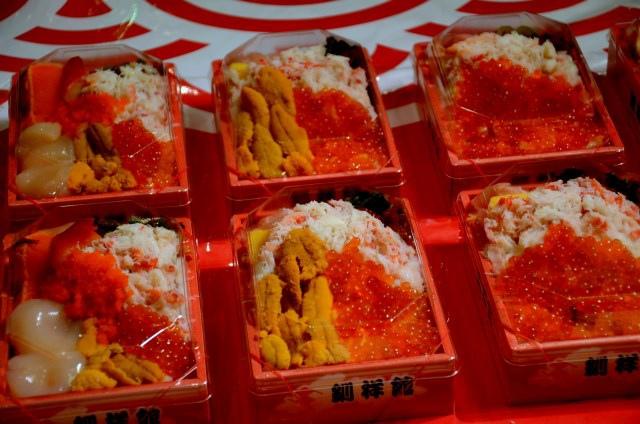 KUMAMON 日本商品展 (3)
