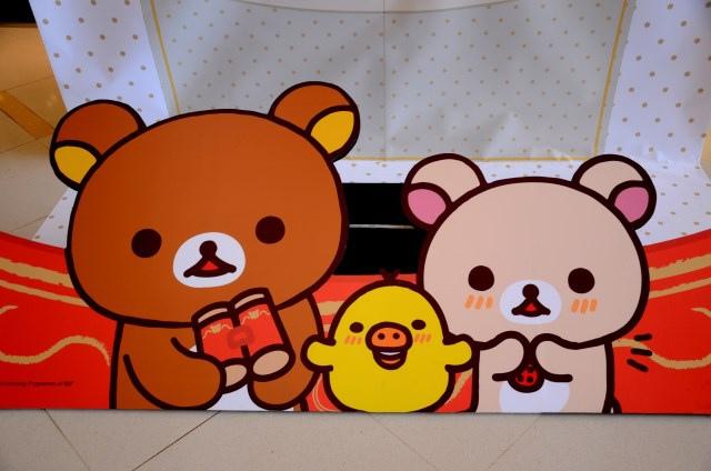 KUMAMON 日本商品展 (11)