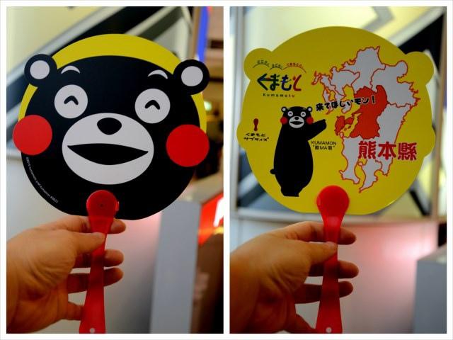 KUMAMON 日本商品展 (13)