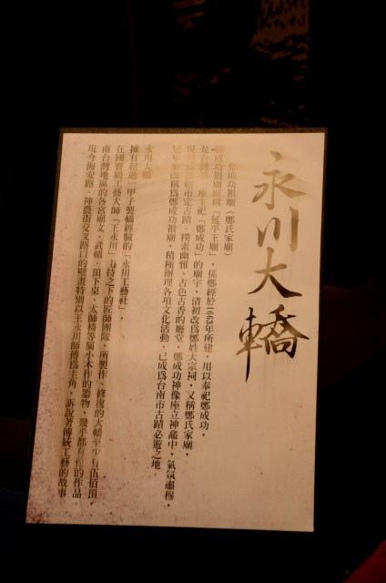 永川大轎 (2)