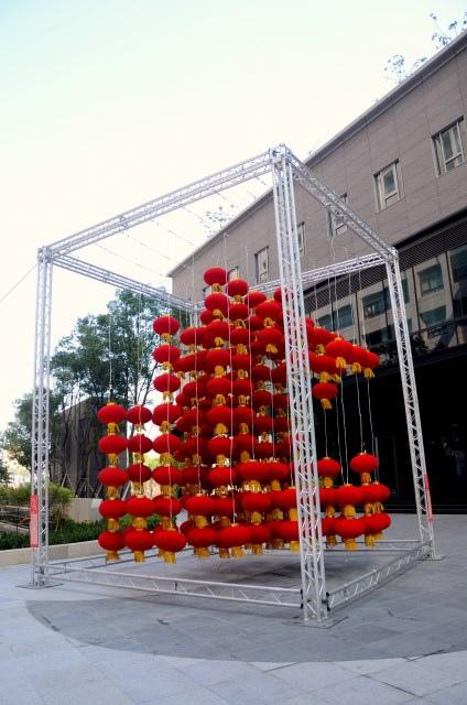 巨型馬燈籠 (1)