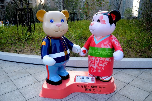 2014 泰迪熊展 (1)