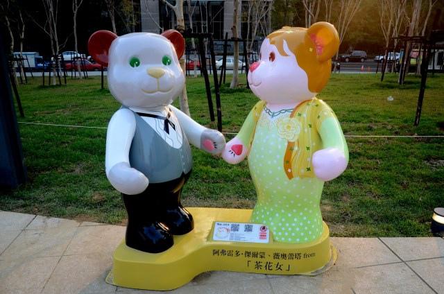 2014 泰迪熊展 (2)