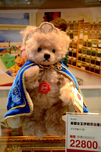 TEDDY (3)
