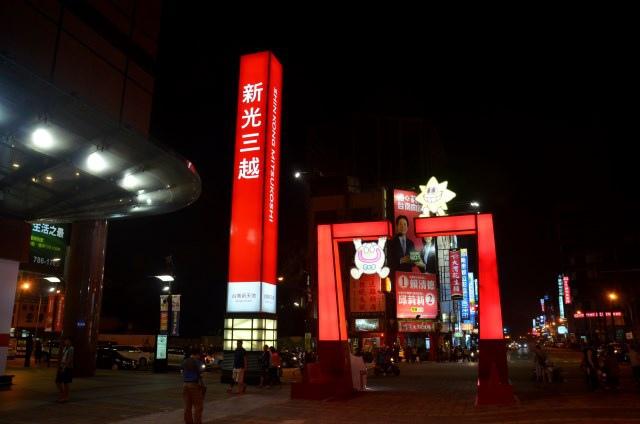 新光三越小西門(耶誕節) (4)