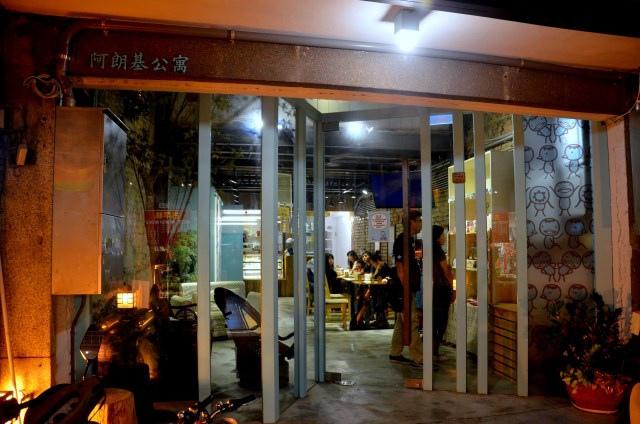 阿朗基Aranzi公寓咖啡 (23)