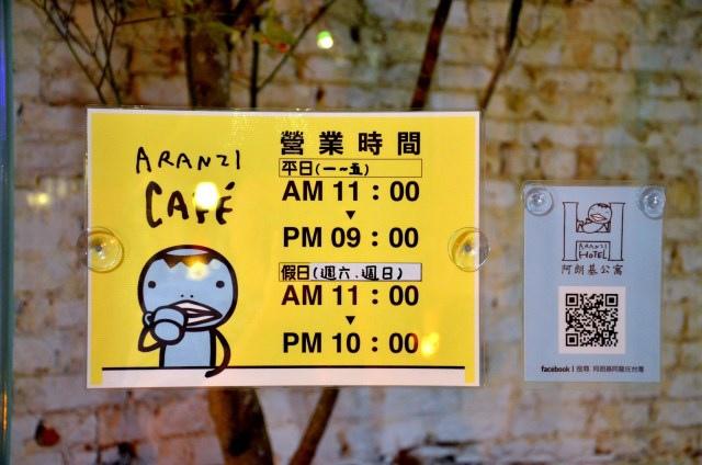 阿朗基Aranzi公寓咖啡 (22)