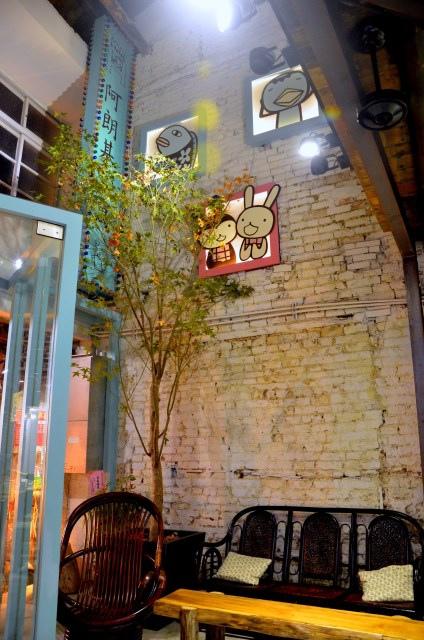 阿朗基Aranzi公寓咖啡 (26)