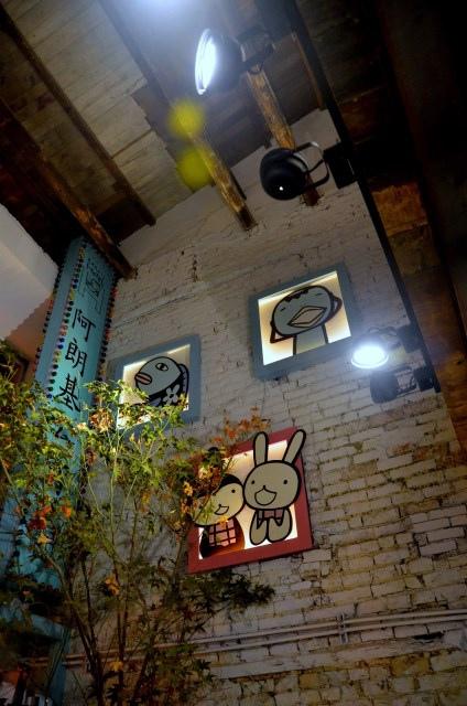 阿朗基Aranzi公寓咖啡 (14)