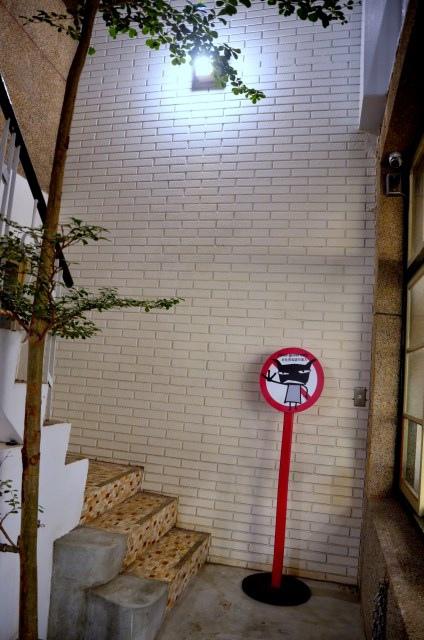 阿朗基Aranzi公寓咖啡 (47)