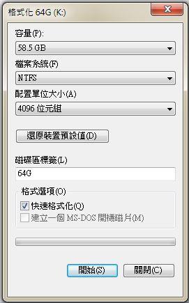 紅米機加載TOSHIBA64G記憶卡 (4)