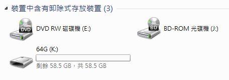 紅米機加載TOSHIBA64G記憶卡 (1)