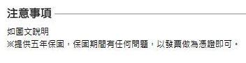 紅米機加載TOSHIBA64G記憶卡 (14)